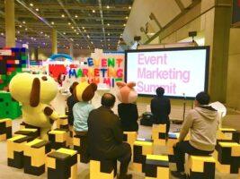 Verwenden Sie EverBlock® für Konferenzen, Präsentationen und andere Messeveranstaltunmgen. (Foto mit freundlicher Genehmigung vom japanischen Everblock® Agenten.)